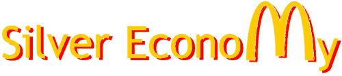 silver economie mac donalds