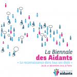 Jeudi 10 décembre 2015, c'est la 2ème édition de la Biennale des Aidants