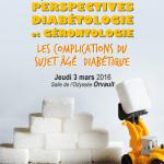 Jeudi 3 mars 2016 : 3ème journée interrégionale «Perspectives Diabétologie et Gérontologie» à Orvault