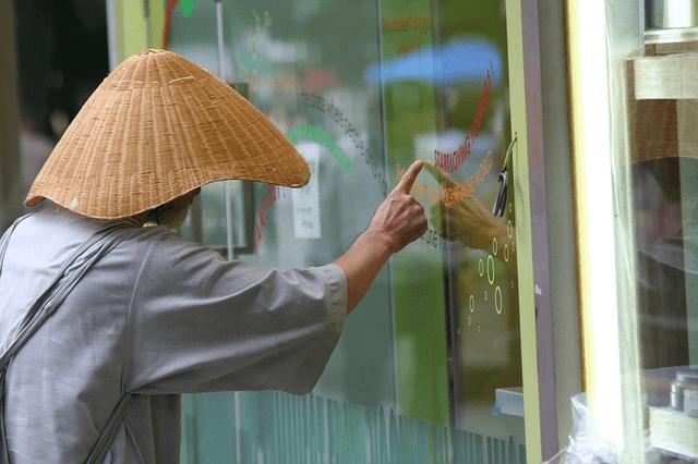 Senior coréen