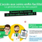 [Infographie] : L'exonération des frais médicaux en 2017