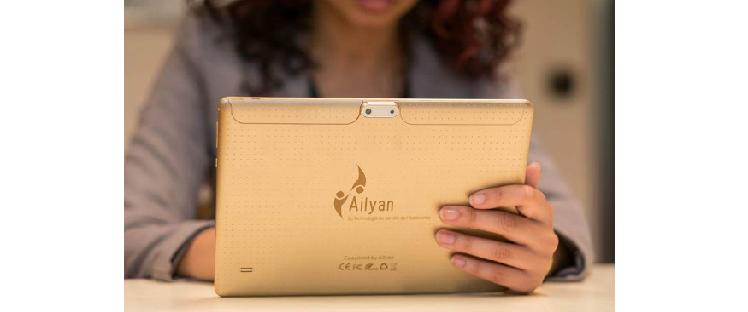Ergomind d'Ailyan : des tablettes simplifiées pour seniors
