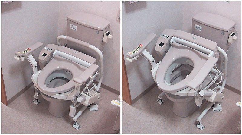 WC releveur pour personnes âgée à mobilité réduite