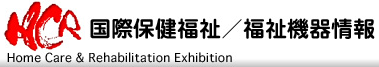 HCR Tokyo 2012