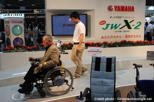 fauteuil roulant yamaha