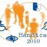 Congrés handicap 2010 : les 9, 10 et 11 juin 2010 – Paris