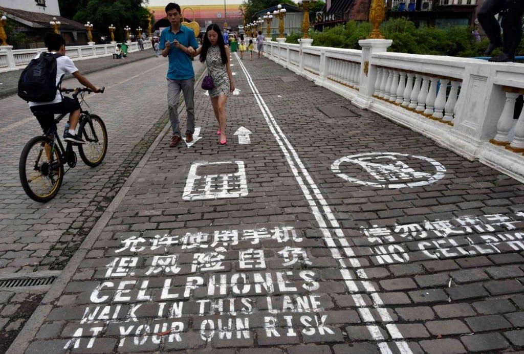 trottoir-chine-pour-smartphones