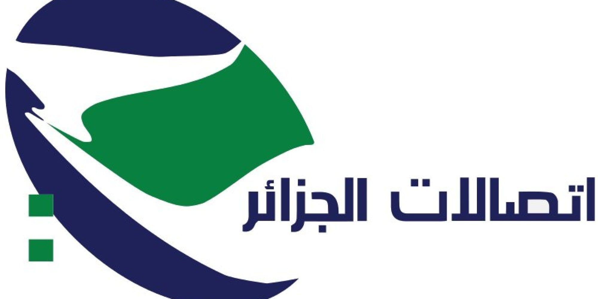 Logo Algérie Telecom