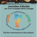 12 et 13 octobre 2016 : Journées d'étude du vieillissement à Limoges