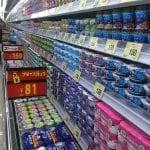 Japon convenience store Kombini commerces de proximité seniors