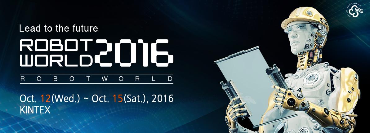 Robotworld Corée 2016