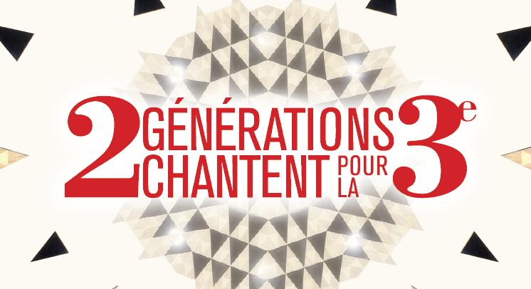 Concert Gala Alzheimer 2 générations chantent pour la 3e