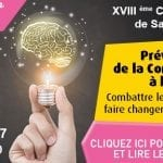 Save the date : 12 octobre 2017 : Colloque de Santé Publique de l'UFSBD