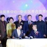 Le groupe SOS Seniors s'engage pour développer l'accompagnement des aînés en Chine