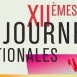 Les 12e Journées Nationales de l'Ergothérapie se tiendront les 5 et 6 avril 2018 à Toulouse