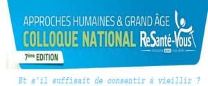 Colloque Approches Humaines et Grand Âge édition 2018 @ Centre de conférence Grand Poitiers | Poitiers | Nouvelle-Aquitaine | France