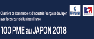 Prospection des secteurs d'avenir au Japon par la CCI France Japon et Business France @ Nikkei Hall | Tokyo | Japon