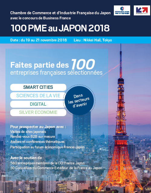 Business France 100 PME
