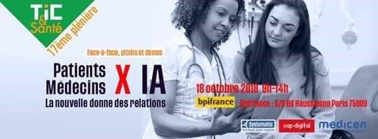 17ème Plénière TIC & Santé Paris Région @ Bpifrance  | Paris-9E-Arrondissement | Île-de-France | France