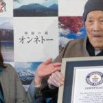 Qui était Masazo Nonaka, ex doyen de l'humanité, décédé la semaine dernière à l'âge de 113 ans ?