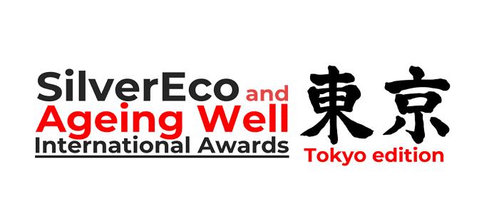 J-5 avant la clôture des candidatures aux SilverEco® and Ageing Well International Awards